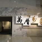 Photo of Kaohsiung Museum of Fine Arts