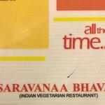 Zdjęcie Sarvana Bhavan