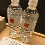 Photo de Hakata Tokyu REI Hotel