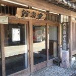 Reisenkan Shimizuya