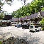 Photo of Kamikochi Hotel