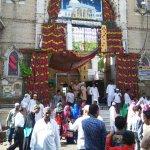 Dargah Sharif, the all religious prayer centre