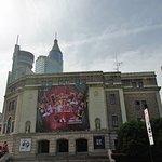 上海音樂廳外照