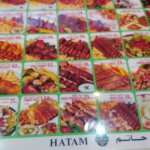 Photo of HATAM