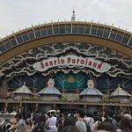 Photo of Sanrio Puroland