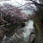 Hachiman-bori Foto