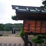 Foto de Daisenryo Ancient Tomb