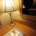 Photo of Kanazawa Hakuchoro Hotel Sanraku