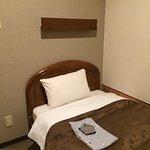 Hotel Wakasa Foto