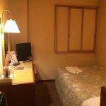 Photo de Central Hotel Takasaki