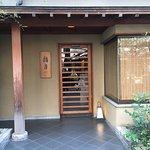 Photo of Suigetsu Hotel Ohgaisou