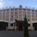 Foto di Bukovyna Hotel Complex