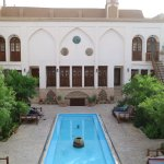 Photo of Ehsan House