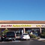 George and Son Asian Cuisine, Phoenix AZ.
