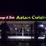 George and Son Asian Cuisine, Phoenix AZ. OUTSTANDING.