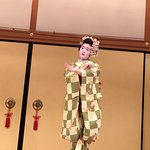 Foto de Kyoto Hotel Okura