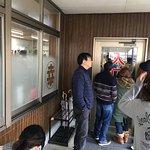 Photo de Maruko Ramen Center