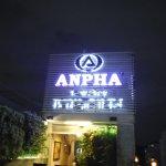 Photo de Anpha Boutique Hotel