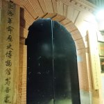Photo of Birthplace of Chinese Communist Party