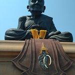 Huay Mongkol Temple
