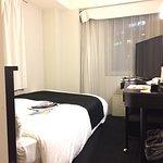 APA Hotel Osaka Higobashi Ekimae Foto