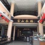 Photo of Foh San