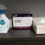 Photo de Hotel Granvia Osaka