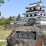 Photo of Shiroishi Castle