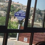 Abu-Gosh Restaurant Photo
