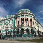 Sevastyanov's House Foto