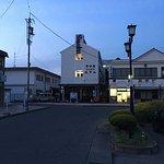 Saku Inn Shimizuya