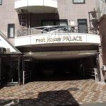 Photo of Business Hotel Palace Takamatsu