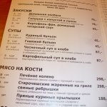 Photo of Restaurace U Dvou Srdci