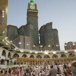 Foto di InterContinental Dar Al Tawhid