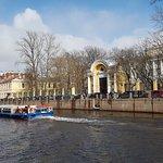 Domina St.Petersburg Foto