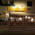 Foto de Restaurante Chino Shang Hai