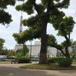 Photo of Tokyo Prince Hotel