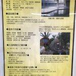 Photo of Matsue New Urban Hotel Annex