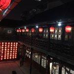 Foto de Shangri-La Hotel Yangzhou