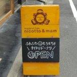 Photo of Doughnut Cafe Nicotto & Mam