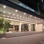 Photo of JadeLink Hotel Shanghai