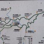 Tianmu Mountain - Your map Guide