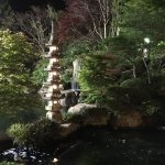 Foto de Suimeikan