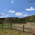 Photo of Nasu Animal Kingdom