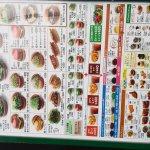 Mos Burger Ichigosen Mikumo