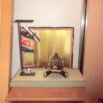 Photo of Hotel View Kuroda