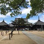 Photo de Nagaoji Temple
