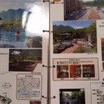 Photo of Kuju Hossho Hotel