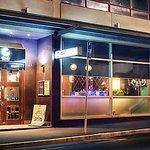 Ozeki Cafe & Bar_Front Door
