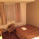 Foto de Ishinomaki Grand Hotel